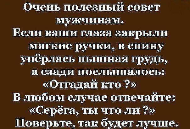 Ну и анекдот Обхохочешься))